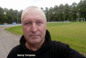 titarenko 3eb45
