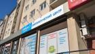 Медицинский центр «МЕДиКО»: для здоровья и красоты (www.medico39.ru)