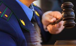 Военный прокурор разъясняет: ответственность за нарушения требований законодательства при реализации нацпроектов