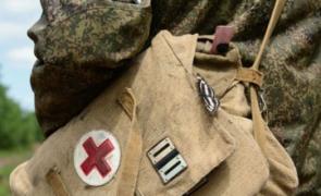 Военный прокурор разъясняет: получение сведений из медицинских учреждений в отношении родственников, проходящих в них лечение