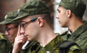 Военный прокурор разъясняет: основания для привлечения к дисциплинарной ответственности
