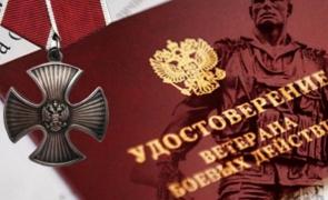 Военный прокурор разъясняет: предоставление отпусков военнослужащим, имеющим статус ветеранов боевых действий