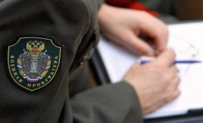Военный прокурор разъясняет: денежная компенсация за наем жилого помещения