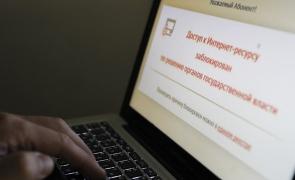 По требованию военного прокурора запрещено распространение экстремистской информации