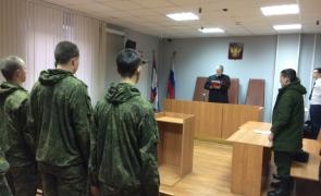 Военный прокурор разъясняет: реализация участниками уголовного судопроизводства процессуальных прав