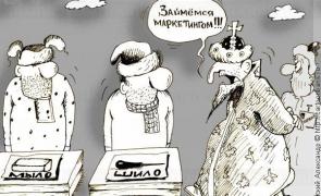Бартер по-черняховски
