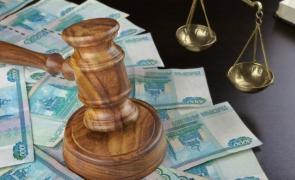Военный прокурор разъясняет: судебный штраф