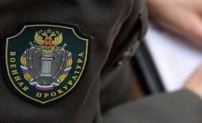 Военный прокурор разъясняет: досрочное увольнение с военной службы