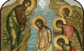 Крещенские купания, или Об одной доброй традиции, которая стала вредным суеверием
