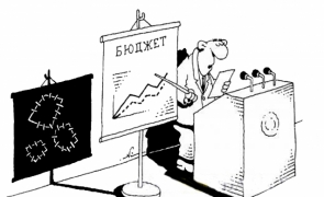Последнее заседание: о деньгах и тарифах