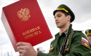 Военный прокурор разъясняет: призыв-2020