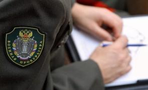 Военный прокурор разъясняет
