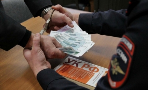Военный прокурор разъясняет: коррупционные преступления